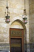al-Ghouri mosque, Cairo, Egypt