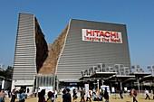 Hitachi futuristic pavilion with waterfall at World Expo 2005 at Aichi near Nagoya in Japan