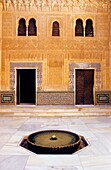 Cuarto Dorado Nazaries palaces Alhambra, Granada Andalusia, Spain