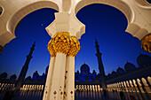 Sheikh Zayed Grand Mosque, View through two archways towards two minarets, Abu Dhabi, United Arab Emirates, UAE