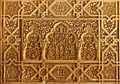 Relief wall carwing, cathedral in oriental style, Granada, Alhambra, Andalusia, Spain, Mediterranean Countries