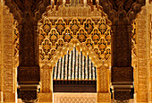 Interior design, cathedral in oriental style, Granada, Alhambra, Andalusia, Spain, Mediterranean Countries