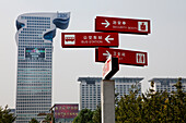 IBM office building, modern skyscraper in Peking, Beijing, People's Republic of China