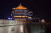 City wall of Xi'an, Shaanxi Province, People's Republic of China