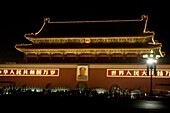 China beijing the tiananmen square by night and the temple of heavenly peace