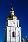 St Michael's monastery, Kiev, Ukraine - Detail of the bell tower