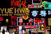 China, Hong Kong, Kowloon, Nathan Road at night, shop signs
