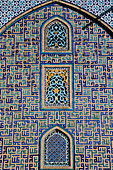 Iran, Qazvin, Emamzadeh-yé Hossein Mausoleum