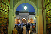 University of Al Qaraouine or Al Qarawiyyin, Kairouaine mosque, oldest continuously operating academic degree grantine university in the world, Fes, Morocco, Africa