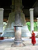 World'S Largest Bell, Mingun, World'S Largest Bell At Mingunon The Irrawaddy Riverupper Burma/Myanmar