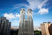 Tokyo Metropolitan Government building, Shinjuku district, Tokyo, Japan