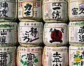 alcohol, barrels, beverages, Japan, Asia, sake, sak. Alcohol, Asia, Barrels, Beverages, Holiday, Japan, Landmark, Sake, Tourism, Travel, Vacation