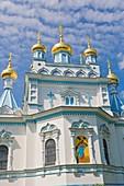 Sv Borisa un Gleba pareizticigo katedrale, Ss Boris and Gleb Orthodox Cathedral, Tautas iela, Tautas Street, Daugavpils, Latgale, Latvia