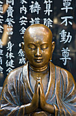 A detailed view reveals the beautiful bronze sculpturing of a Nadebotoke (Rubbing Buddha) Jizo statue, which worshippers may rub for good health, at Sensoji Temple (also known as Asakusa Kannon Temple) in Asakusa, located in the old shitamachi downt [...]