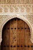 Alhambra - Nasrid Palaces - Palacio de Comares - Patio de Arrayanes . Granada. Spain.