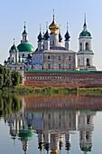 Monastery of St James Spaso-Yakovlevsky Monastery, lake Nero, Rostov, Yaroslavl region, Russia