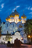 Russia, Yaroslavl Oblast, Golden Ring, Yaroslavl, Uspenski Cathedral, evening