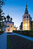 Russia, Yaroslavl Oblast, Golden Ring, Uglich, Uglich Kremlin, Transfiguration Cathedral, evening