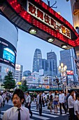 Kabukicho Entertainment District at Shinjuku,Tokyo City, Japan, Asia