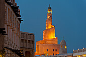 View of Qatar Islamic Culture Center and mosque at dusk, Doha, Qatar