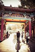 Chinese gate in Cuihu Park, Kunming, Yunnan, China