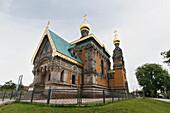 St. Nikolai Russian Chapel in Mathildenhöhe Artists' Colony, Darmstadt, Germany