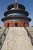 China. Beijing. Chongwen. Temple Of Heaven. Hall Of Prayer For Good Harvest. View With Huge Carved Marble Stone Showing Dragons In Frgd © Eitan Simanor / Axiom