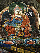 'Artwork Depicting Buddhist Patron Saint Guru Rinpoche; Bhutan Thimphu District'