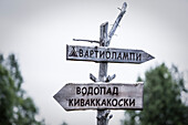 Wooden sign post, Paanajaervi National Park, Republic of Karelia, Russia