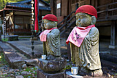 'Nigatsudo Buddhist Temple; Nara, Japan'