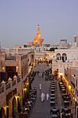 Qatar, UAE, United Arab Emirates, Doha, Souk, Al Waqif, Islamic center, tower, rook, traveling, place of interest, landmark