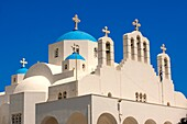 Greek Orthodox Catherdal, Naxos Chora  Greek Cyclades Islands