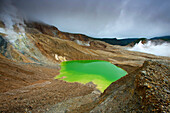 Papandayan, Indonesia, Asia, Java, volcano area, volcano, volcanism, lake, color, steam, vapor, sulphur, sulfur, clouds