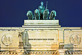Illuminated Quadriga on top of Siegestor, Siegestor, Munich, Upper Bavaria, Bavaria, Germany