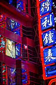 Neon signs at Nanjing Road pedestrian zone, Shanghai, China