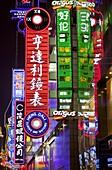 Neon signs, Nanjing Road shopping area, Shanghai, China, Asia