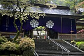Entry portal at Eiheiji Temple, headquarters of Soto sect of Zen Buddhism, in Fukui, Japan