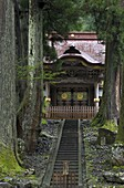 Chokushimon Imperial Gate at Eiheiji Temple, headquarters of the Soto sect of Zen Buddhism, in Fukui, Japan