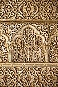 Palacio de los Leones sculpture, Nasrid Palaces, Alhambra, UNESCO World Heritage Site, Granada, Andalucia, Spain, Europe