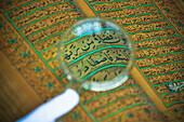A tiny Koran at Brunei's Dar al-Salam's Islamic Museum, Bandar Seri Begawan, Brunei