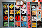 Chinese symbols in the historical center of Tainan, Taiwan, Republic of China, Asia