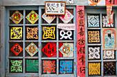 Chinesische Symbole in der Altstadt von Tainan, Taiwan, Republik China, Asien