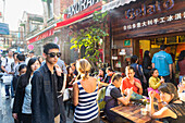Young people, Tianzifang, arts and crafts area, ice cream shop, visitors on street, shops, shopping street, French Concession area, Shanghai, China, Asia