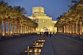 Doha. Qatar. Museum of Islamic Art designed by I.M.Pei.