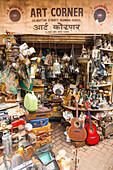 Junk shop, Mutton Street Market, Mumba (Bombay), Maharashtra, India, Asia