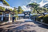 Security Guard at the Kitahanebashi-mon of East Garden of Imperial Palace, Chiyoda-ku, Tokyo, Japan
