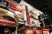 Front of Kabukiza at night in Ginza, Chuo-ku, Tokyo, Japan