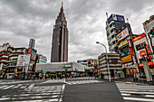 Zebra Crossing in front of Yoyogi Station with NTT Docomo Yoyogi Building, Shinjuku, Tokyo, Japan