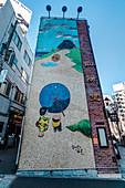 Mosaic at house wall in Aoyama, Minato-ku, Tokyo, Japan
