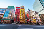 Shops with billboards along Chuo-Dori in Akihabara, Chiyoda-ku, Tokyo, Japan